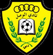 Al-Wasl F.C.