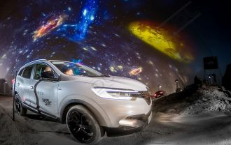 France: Futuristic tour in Duol airdome. With Renault Kadjar