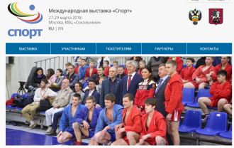Sport Moscow