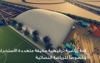 Soon, new airdome in Saudi Arabia