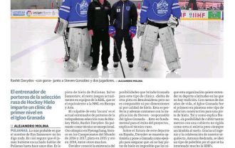 Goalkeeper trainer of the Russian Ice Hockey Federation, Rashit Davydov, organizes a first-class academy in DUOL air dome in Granada, Spain.