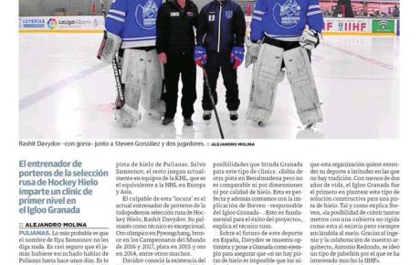 Goalkeeper trainer of the Russian Ice Hockey Team, Rashit Davydov, organizes a first-class academy in DUOL air dome in Granada, Spain.