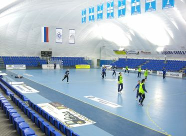 Handball air domes
