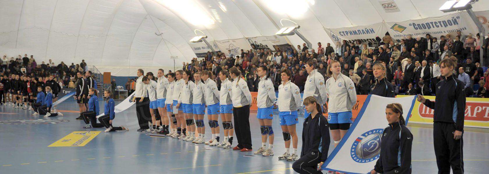 Salles de handball
