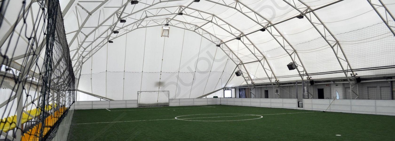 Športni center Marinko Galič