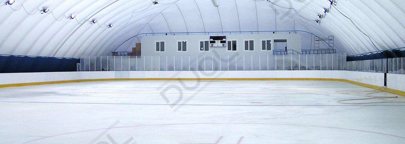 Tyumen Skating Ring