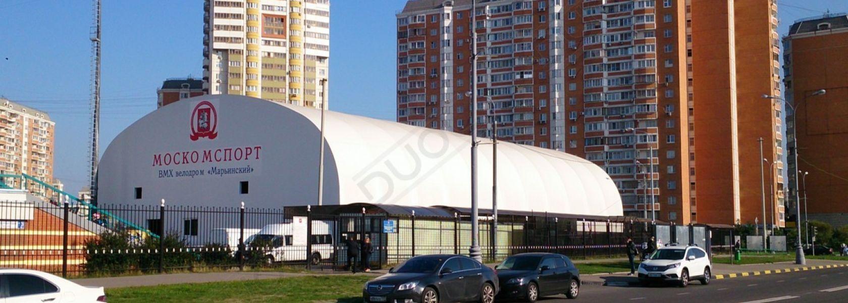 BMX Velodrom Moscow