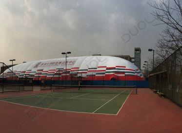 Nanjing University, P.R. China. 气膜, 的充气膜建筑